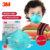 Maschera respiratoria 3m bambini